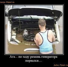 ремонт генератора реномеган 2