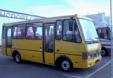 купить генератор автобус ETALON