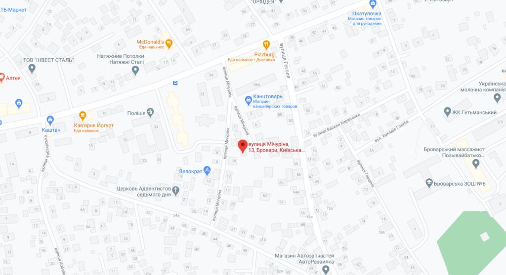 СТО по заправке в Броварах